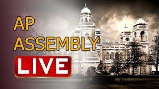 AP Assembly Budget Session LIVE    CM Chandrababu    TV9