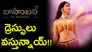 ONLINE SALE FOR INDIAN WOMEN BY BAHUBALI WOMEN SAREES & DRESS MATERIAL   | Telugu Video Gallery