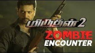 Miruthan 2 official trailer by tamilanda