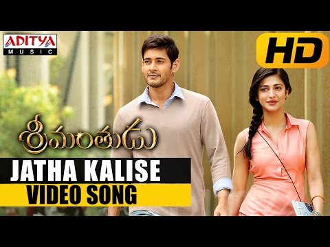 Xxx Mp4 Jatha Kalise Video Song Edited Version Srimanthudu Telugu Movie Mahesh Babu Shruthi Hasan 3gp Sex
