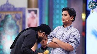 Amjad Sabri Son to judge Quarter Finals of Sana Khawani - Iftar 27 June  | 5-6 PM | APlus