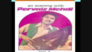 Parvez Mehdi sings Ghazal of Ahmad Nadeem Qasmi