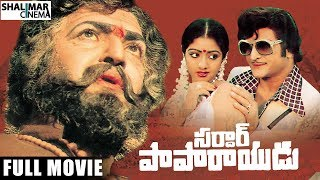Sardar Papa Rayudu Full Length Telugu Movie || N. T. Rama Rao, Sharada, Sri Devi
