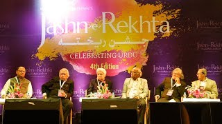 Grand Mushaira | Jashn-e-Rekhta 4th Edition 2017 | Javed Akhtar, Dr. Rahat Indori, Shariq Kaifi