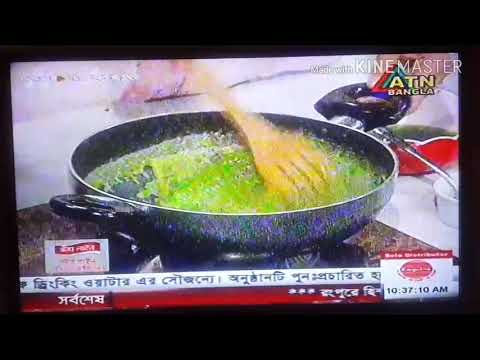 Xxx Mp4 Yok Manee Koyeh Sago Pandan Recipe By Anee Reshma 3gp Sex