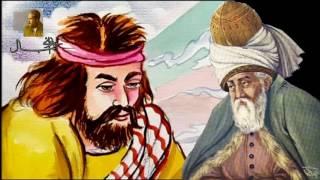 Islamic Kids Stories Maulana Rom