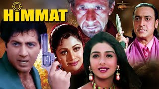 Hindi Action Movie | Himmat | Showreel | Sunny Deol | Tabu | Shilpa Shetty