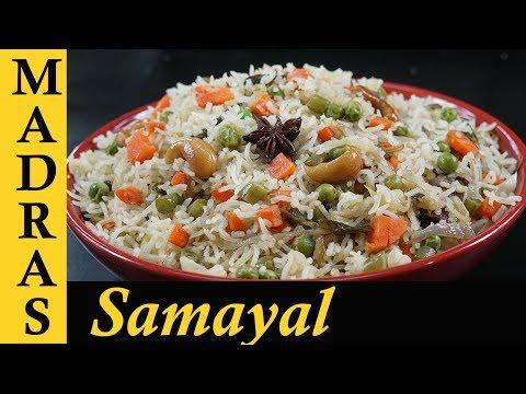 Xxx Mp4 Vegetable Pulao Recipe In Tamil Veg Pulao Recipe Variety Rice Recipes In Tamil 3gp Sex