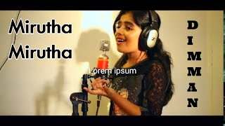 Praniti |  Mirutha Mirutha | DImman | Shreya Goshal | [Praniti Official Video]