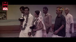 Odum Raja Adum Rani Malayalam Movie | Scenes | Manikandan Pattambi |Brother Rape Scene With His Wife