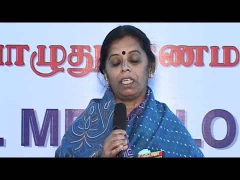 Healing from Breast Cancer - Tamil Christian Testimony