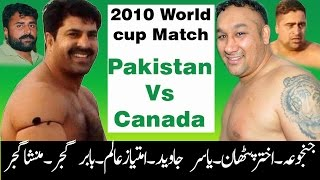 Pakistan Vs Canada Kabaddi Match 2010 Wolrld Cup | All Previous International Players In Match