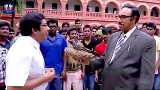 Virus Funny Comedy Scene - Snehitudu Movie || Latest Telugu Comedy Scenes || TFC Comedy