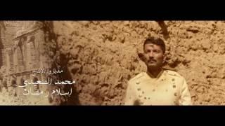 """تتر مسلسل """"واحة الغروب"""" - رمضان 2017"""