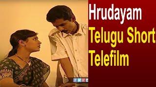 Hrudayam Telugu Short Telefilm | Telugu Short Film 2016 | short movies telugu | Eagle Media Works