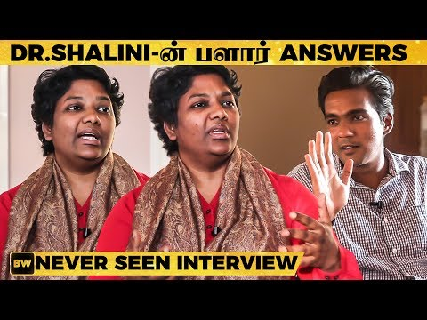 Xxx Mp4 Difference Of Opinion With Dr Shalini Never Seen Interview MT 223 3gp Sex