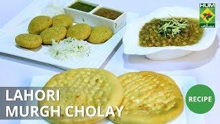Lahori Murgh Cholay | Flame On Hai | Masala TV Show | Irfan Wasti