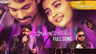 #AlaVaikunthapurramuloo - Samajavaragamana Full Song    Allu Arjun    Trivikram    Thaman S    #AA19