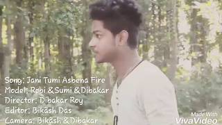Jani Tumi Asbena Fire Album Hd Video (Siliguri)