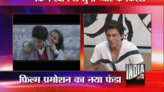 My Name is Khan ! movie ! exclusive interview ! Shah Rukh Khan
