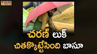 Ram Charan New Look Leaked In Sukumar Film | Latest Telugu Cinema News | Silver Screen