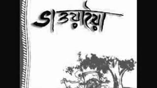Bhawaiya - O Ki Bondhu Kajol Bhromorare (Mustafa Zaman Abbasi)