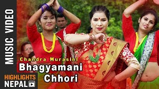 Bhagyamani Chhori Ft. Niru Khadka | New Nepali Teej Song 2018 | Chandra Marasini Juna