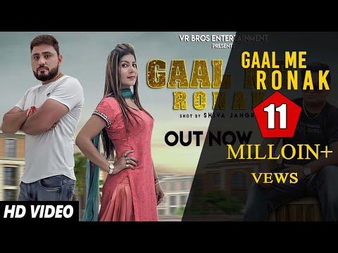 Xxx Mp4 Raju Punjabi Gaal Me Ronak Full Video Pardeep Boora Pooja Hooda New DJ Song 2018 VR BROS ENT 3gp Sex