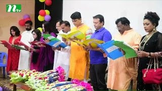 New committee of Film artists association of Bangladesh takes oath