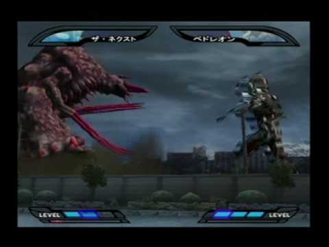 Ultraman Nexus PS2 Game Video 3 HQ