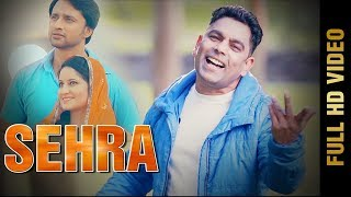 SEHRA (FULL HD) | BOBBY SARVER | New Punjabi Songs 2018 | MAD 4 MUSIC