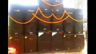 images Dj Sound Box