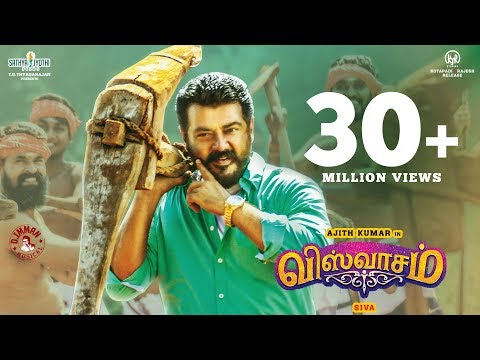 Xxx Mp4 Viswasam Official Trailer Ajith Kumar Nayanthara Sathya Jyothi Films 3gp Sex