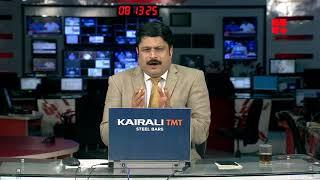 കേസ് കര്ദ്ദിനാളിന് ഭൂഷണമോ? | NEWS NIGHT_Reporter Live
