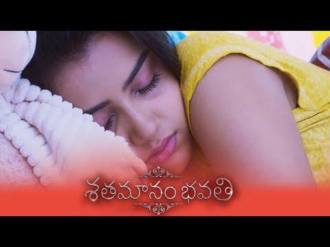 Download Anupama Parameswaran Intro scene - Shathamanam Bhavathi free