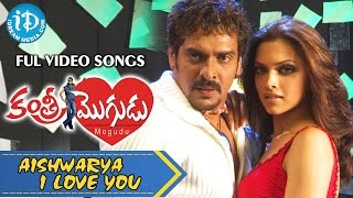 Aishwarya I Love You Video Song - Deepika Padukone Kantri Mogudu Movie || Upendra || Daisy Bopanna