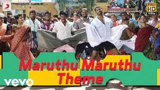 Maruthu - Maruthu Maruthu Theme | Vishal, Sri Divya | D. Imman