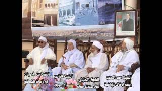 خير متاع الدنيا المرأة الصالحة الشيخ ناصر المرموري