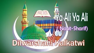 New Naat Sharif || Ya Ali Ya Ali || DilBar Shahi Kalkatwi [HD]