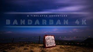 BANDARBAN 4K | BANGLADESH TIMELAPSE
