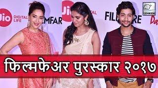 Filmfare Awards Marathi 2017 | Complete Winners' list | Lehren Marathi