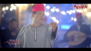 برمو الله يرحمك يارجوله - للنجم عبد الباسط حموده