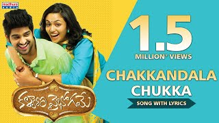 Kalyana Vaibhogame Telugu Movie | Chakkandala Chukka Song with Lyrics | Naga Shaurya | Malavika Nair