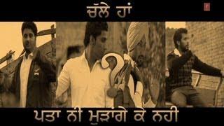 Baljit Malwa Pardes | Jelly Manjitpuri