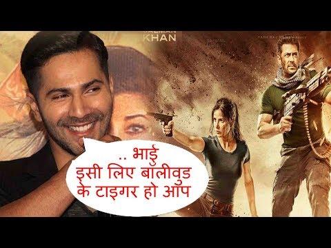Xxx Mp4 Varun Dhawan Talk About Trailer Tiger Zinda Hai Salman Khan Katrina PBH News 3gp Sex