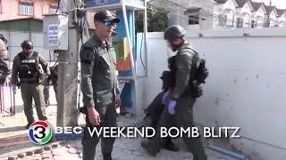 WEEKEND BOMB BLITZ   Ch3Thailand