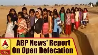 Water Tanker Reaches Damoh's Girls Hostel After ABP News' Report On Open Defecation | ABP News