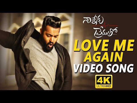 Xxx Mp4 Love Me Again Full Video Song Nannaku Prematho Jr Ntr Rakul Preet Singh 3gp Sex