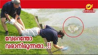 Kerala Funny Videos 2017 - funny malayalam clips - whatsapp malayalam funny videos