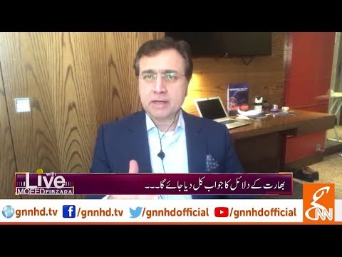 Xxx Mp4 Dr Moeed Pirzada Explaining The Inside Story Of Today S Proceeding At ICJ 20 Feb 2019 3gp Sex